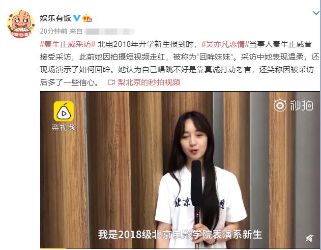 吴亦凡恋情疑曝光 吴亦凡女友身份大揭秘_