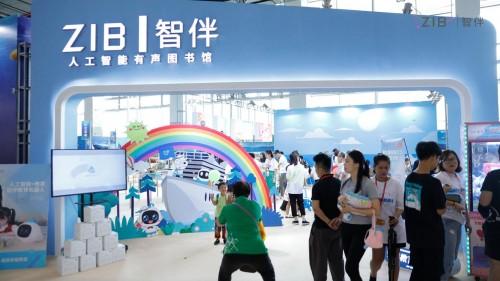 """开启未来儿童教育的大门,""""智伴人工智能有声图书馆""""正式亮相南国书香节"""