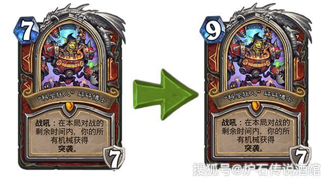 炉石传说:这套战士不带英雄牌照样上分!Dva不分解留着过年?