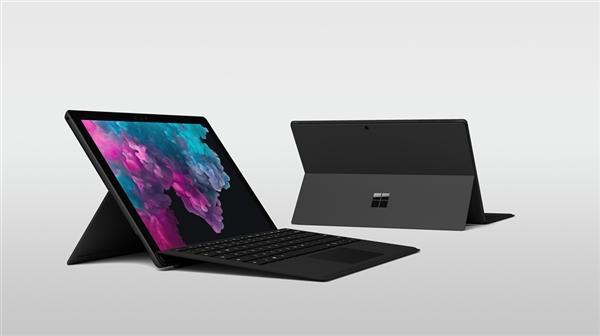 微软SurfacePro7曝光:LTE型号搭载骁龙8cx处理器
