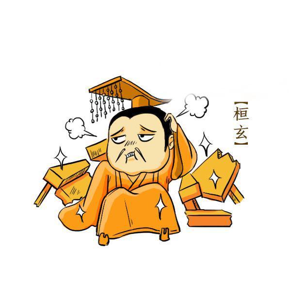 """《资治通鉴晋纪》中记载:""""戊戌,玄入建康宫,登御坐,而床忽陷,群漫画图片萌邪恶图片"""