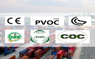 办理肯尼亚COC认证的检测公司