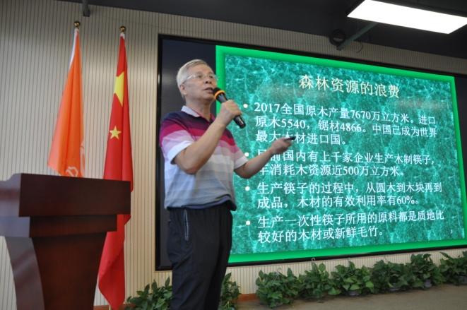 中国每天生产的筷子可绕赤道一周 为阻止一次性筷子成为森林杀手,我们能做些什么?