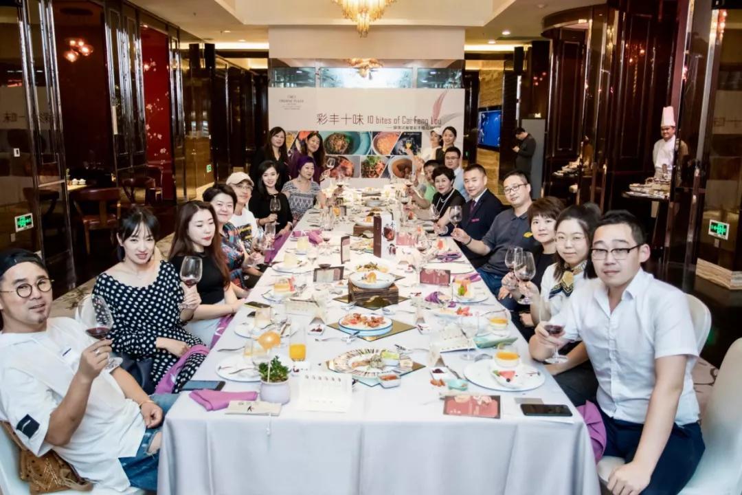 彩丰楼中餐厅启动仪式丨彩丰十味,开启创意美食之旅