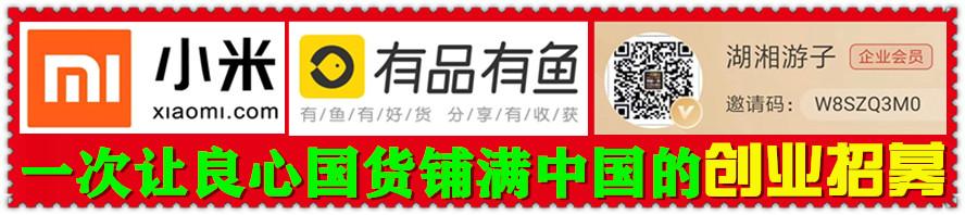 """社区团购平台""""十荟团""""与""""你我您""""喜结连理"""