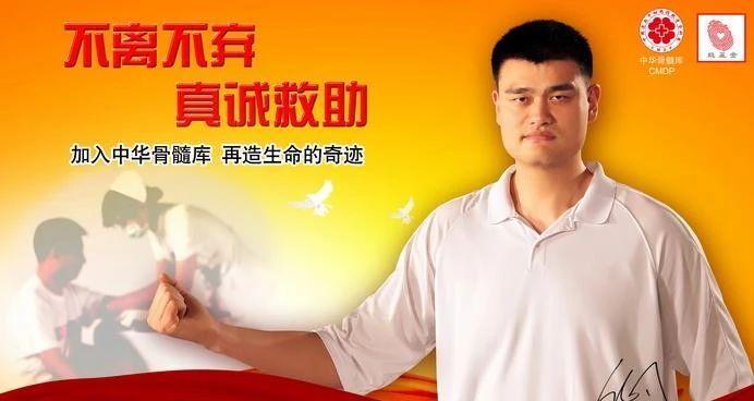 为你点赞!河南残疾小伙捐献造血干细胞:为捐献强制戒酒积极锻炼