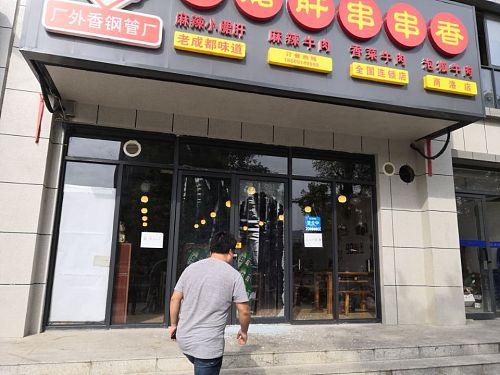商洛市区8家店面凌晨遭砸门盗窃监控拍下三蟊贼作案过程