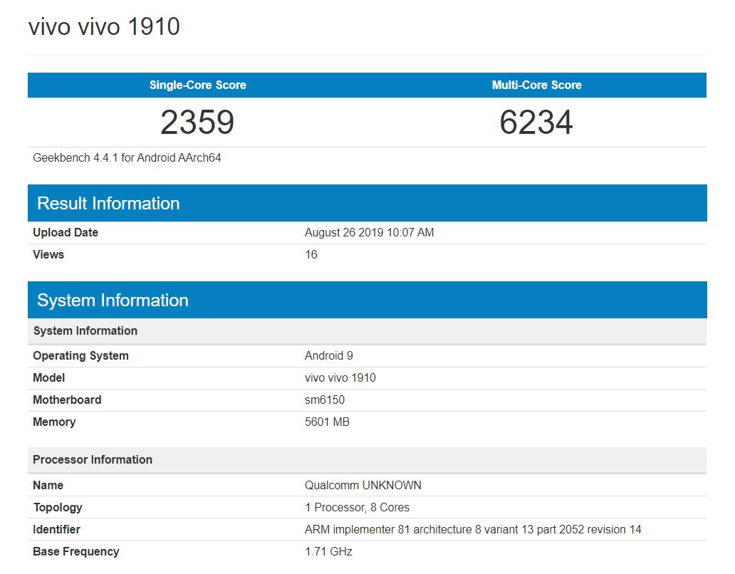 惊喜不断!vivo又一款新机跑分曝光:骁龙675+6GB运存