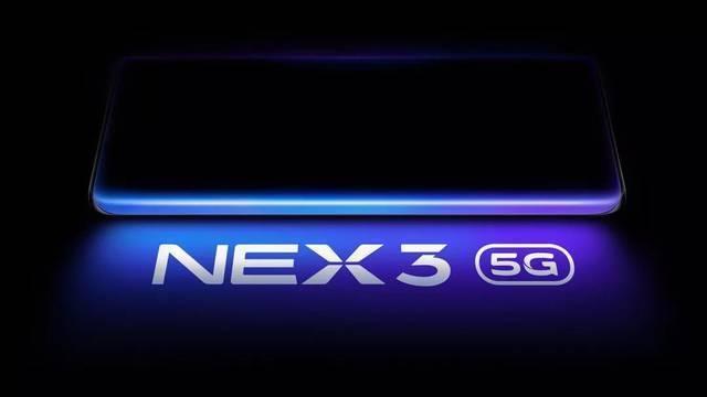 三星、小米都没有的瀑布屏,vivo NEX系列再经雕琢推出NEX 3
