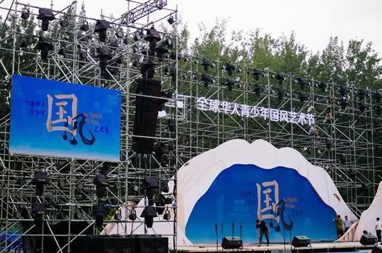 【体验活动】一刻馆x凤凰艺术=国风艺术节