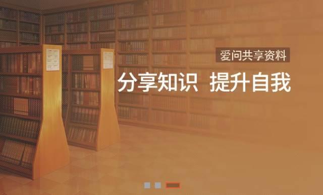 www.sina.com.cn_sina.com.