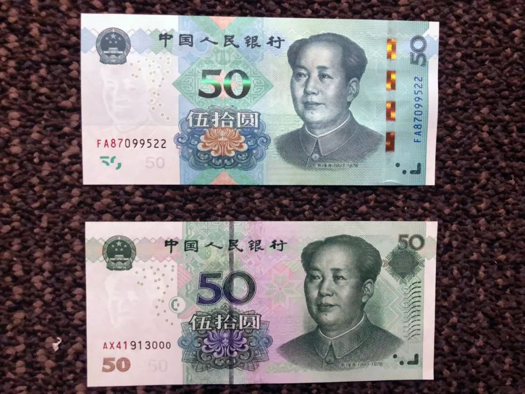 新版人民币今起发行,小布带你看实物!(注意:这款纸币在沪不投放)