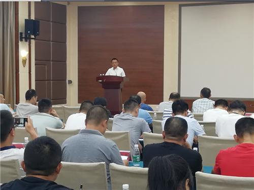 东坡区首推企业安全生产星级管理评定