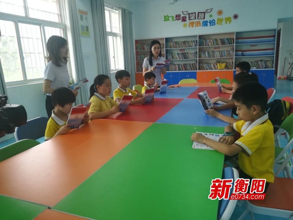 今秋衡阳中小学收费项目和标准已出炉!这四类学生免收学费!