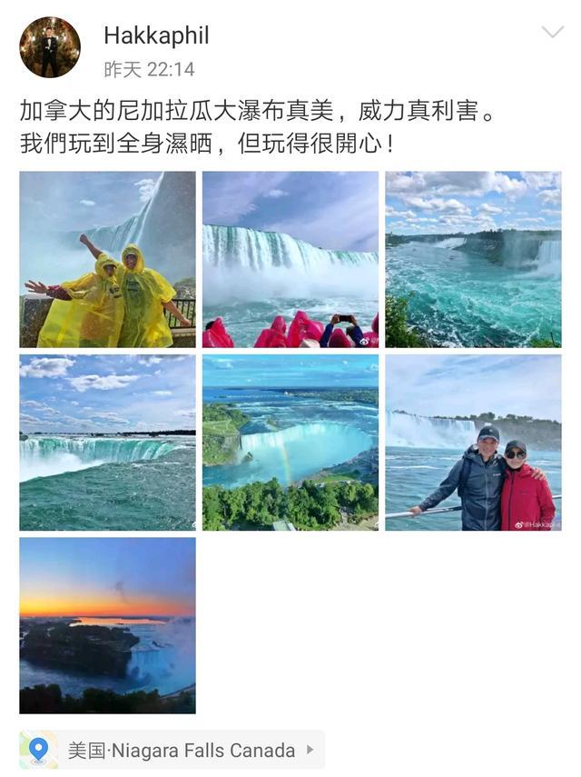 胡杏儿夫妇撇下俩儿子,远赴加拿大度假,在瀑布旁合影频繁秀恩爱
