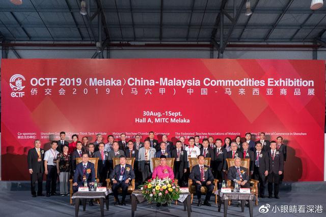 140家展商亮相中国-马来西亚商品展
