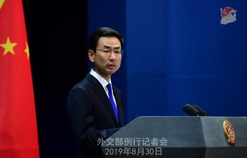 G7成员对香港事务指手画脚外交部硬怼:多管闲事