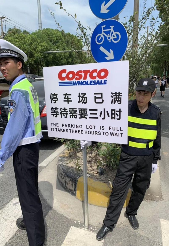 <b>Costco上海开业首日被挤爆,搭上首班车的这家银行赚翻了!</b>