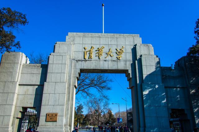 原创            入选全球大学100强的中国大学,