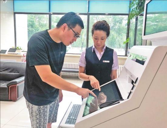 哈尔滨:香坊16条改革举措优化营商环境
