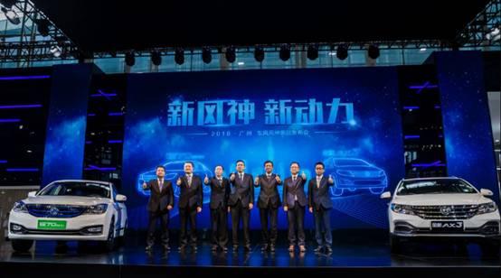 两辆新车在广交会上市,东风沈峰新一代产品布局加快