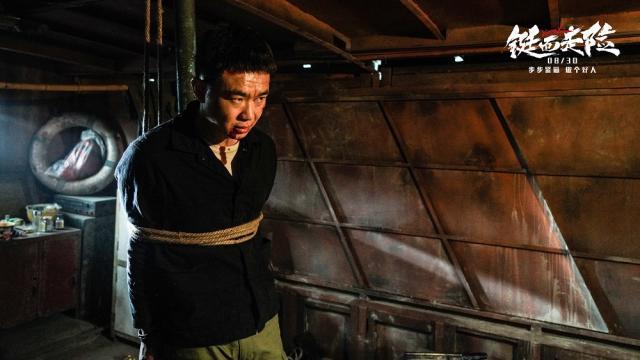 《铤而走险》今日公映 大鹏欧豪转型颠覆出演