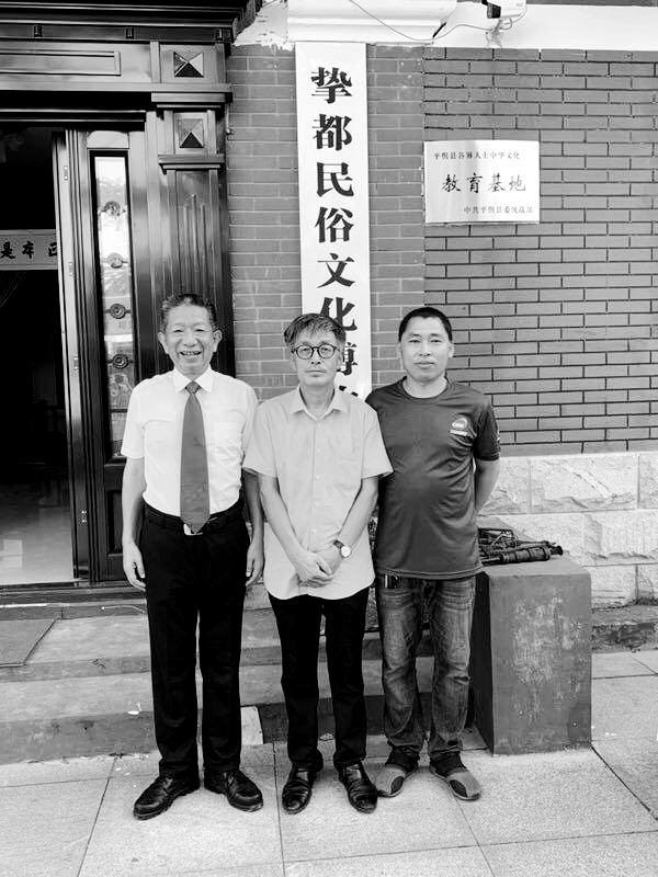 """中国消失的一百个行当系列故事之一:田春香的丈夫是个""""饭桶"""""""