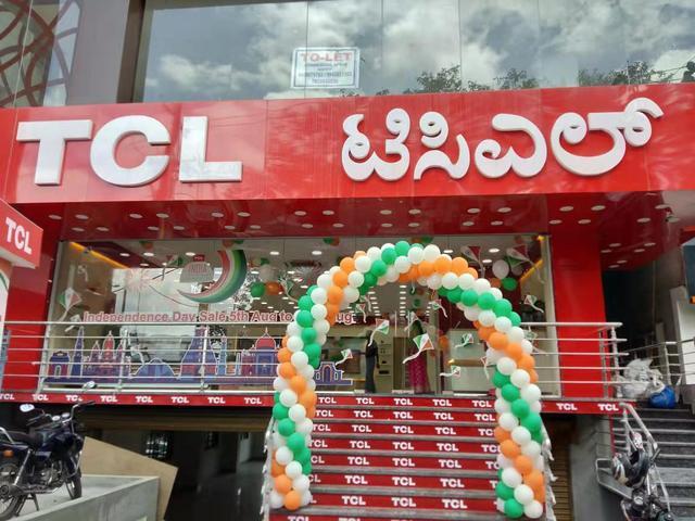 TCL印度专卖店加速三线作战或成家电业样本