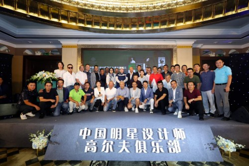 <b>中国明星设计师高尔夫俱乐部成立,冯珊珊重磅助阵</b>