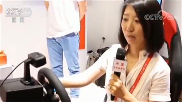 2019世界人工智能大会:AI+交通实时判断驾驶风险