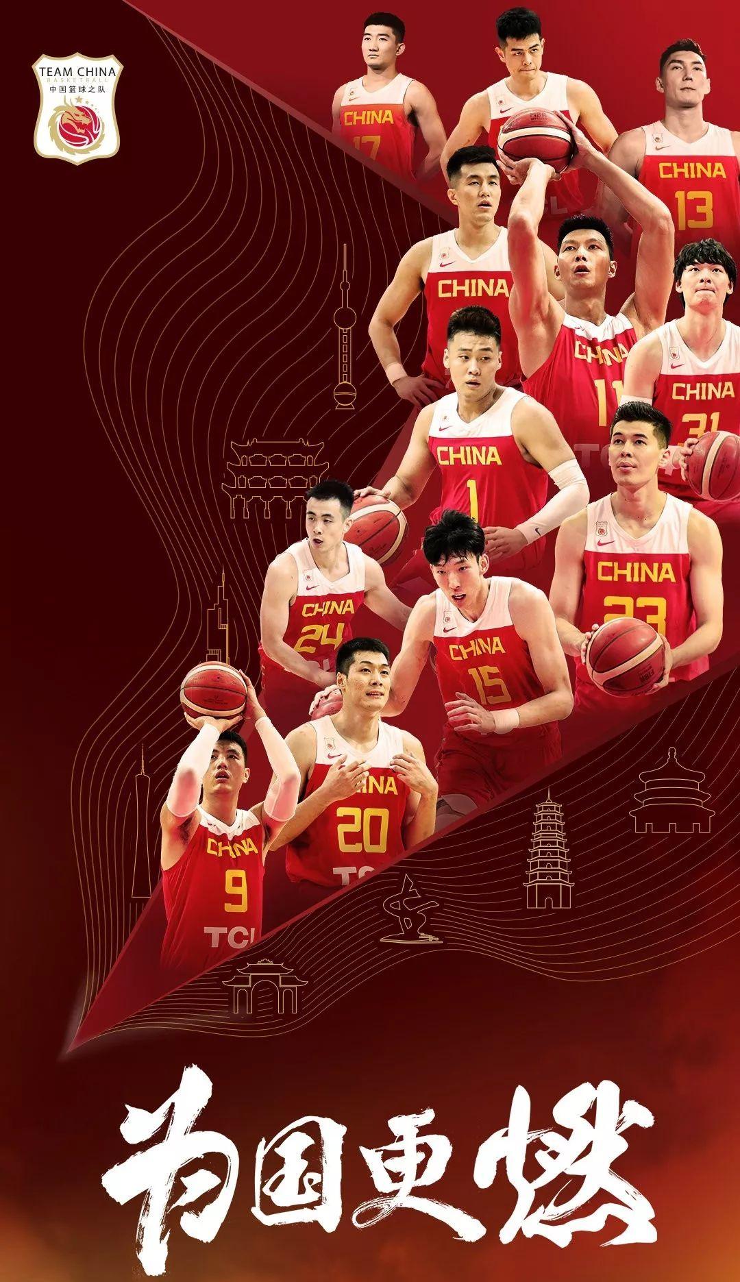 中国男篮大名单_中国男篮12人大名单出炉丨ULSUM_Shaq