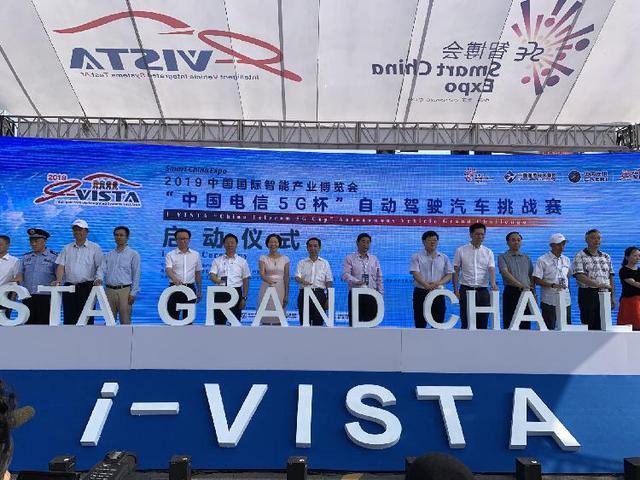 精彩:原创中国最高规格自动驾驶挑战赛,长安汽车大放异彩