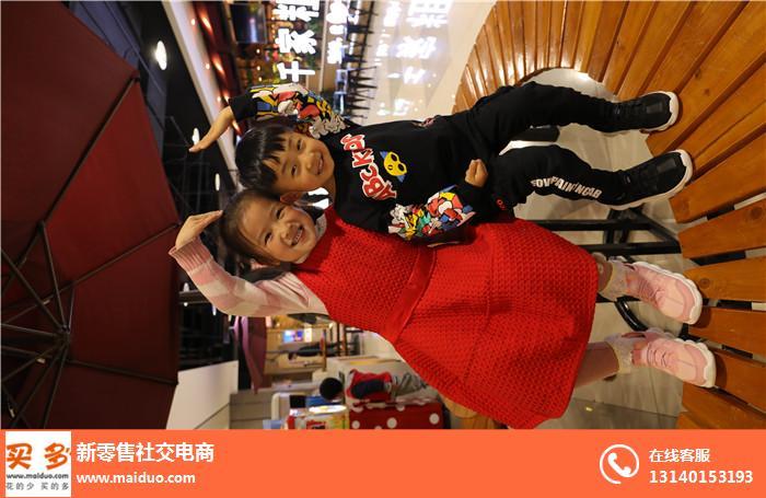 邵玉鵬:買多選購兒童鞋的要點