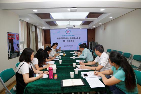 云南省消除三病母婴传播技术指导办公室第一次工作会暨专班工作会召开