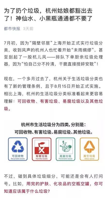 http://www.gyw007.com/caijingfenxi/458348.html