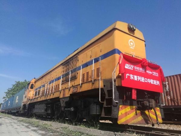 广东首列进口中欧班列运抵石龙,标志广东中欧班列实现双向运输