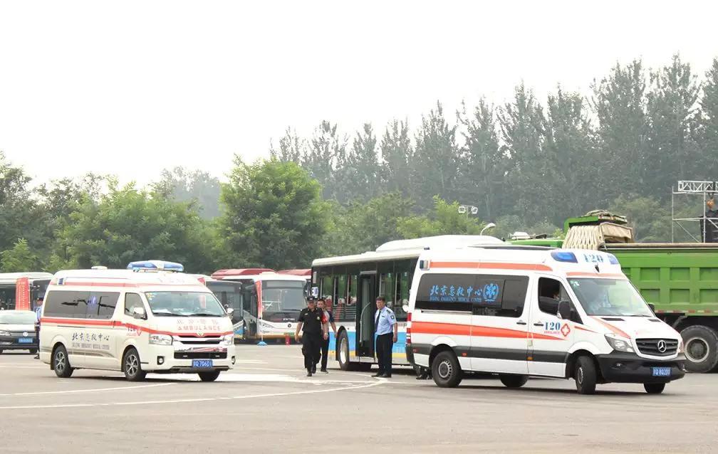 天安财险副总裁马淑伟受邀参加北京公交集团反恐应急演练大会
