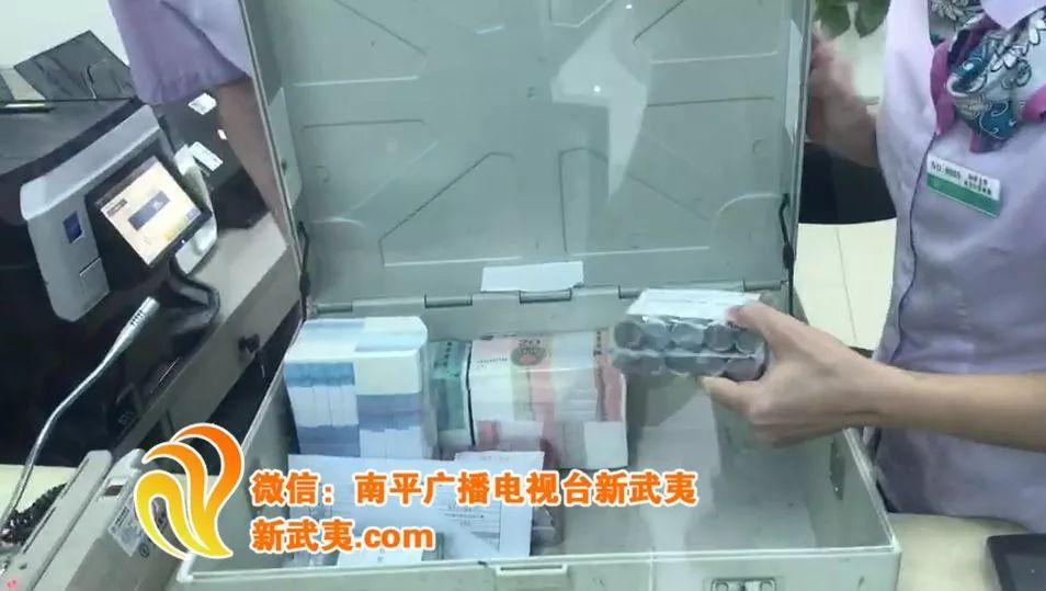 """刚刚 〉新版人民币在南平正式""""上岗"""""""