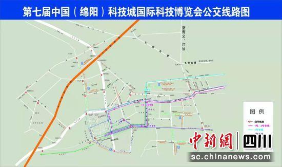 第七届科博会交通组织方案确定多措并举提高道路通行能力