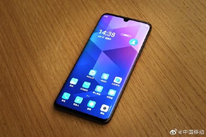 中国移动首款自主品牌5G手机先行者X1图赏