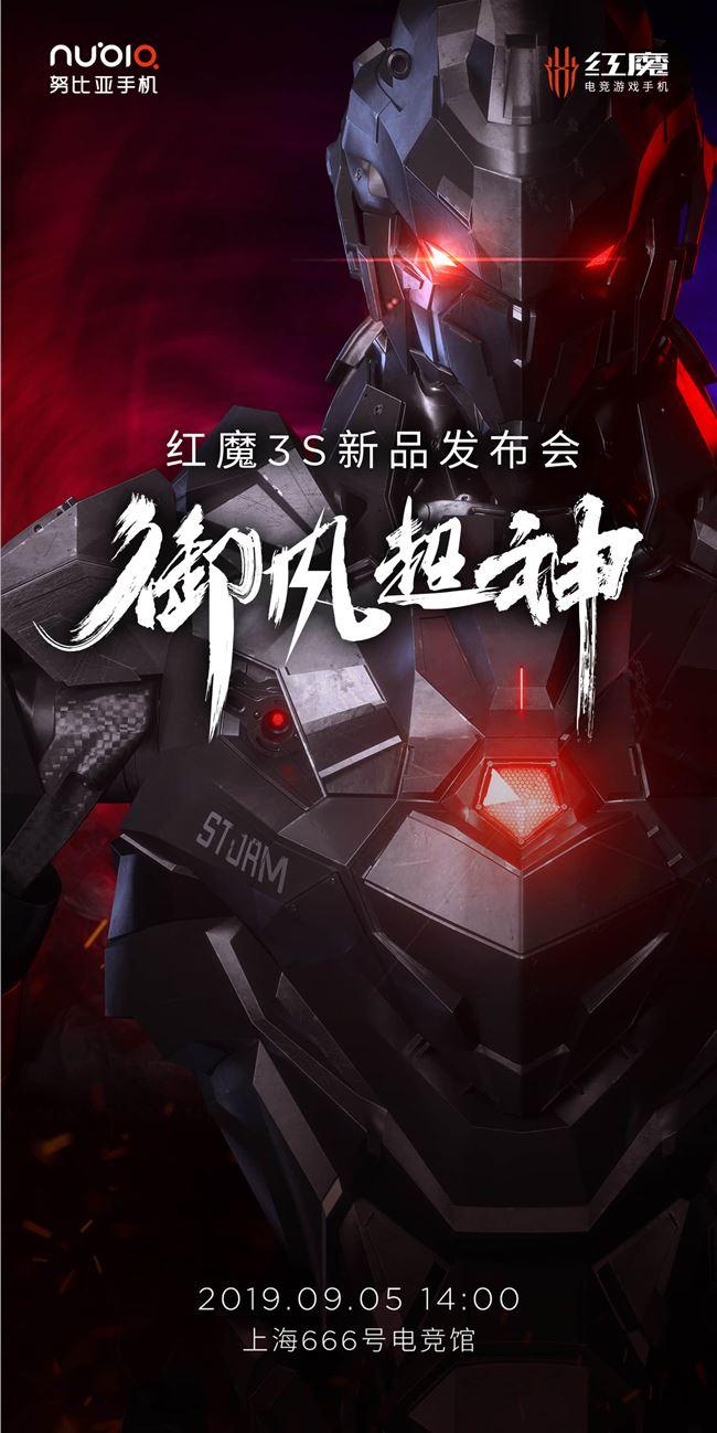 努比亚红魔 3S 电竞游戏手机将于 9 月 5 日上海发布:升级骁龙 855 Plus