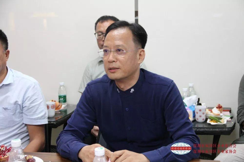 吴鹏程与福田区企业家共商先行示范区发展之大计!