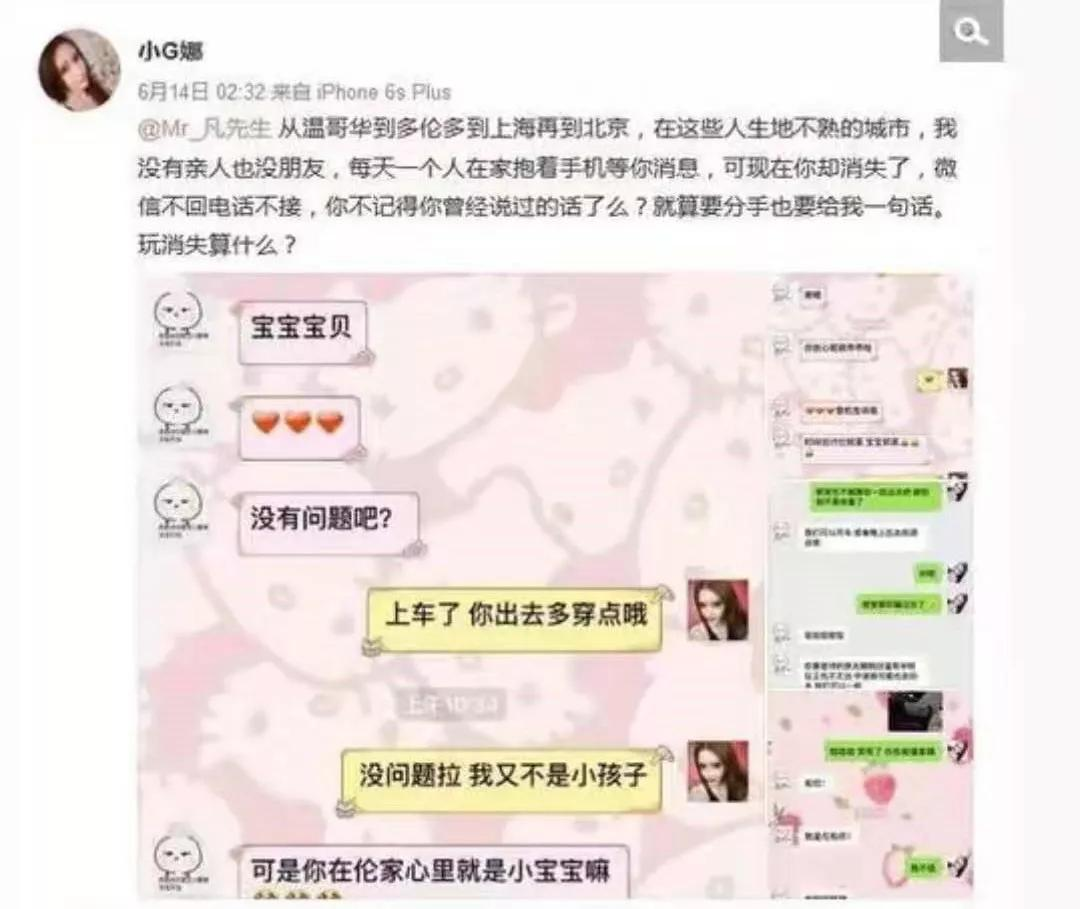 """吴亦凡疑恋情曝光,两人十指紧扣发""""大碗狗粮"""",女方不是网红脸"""