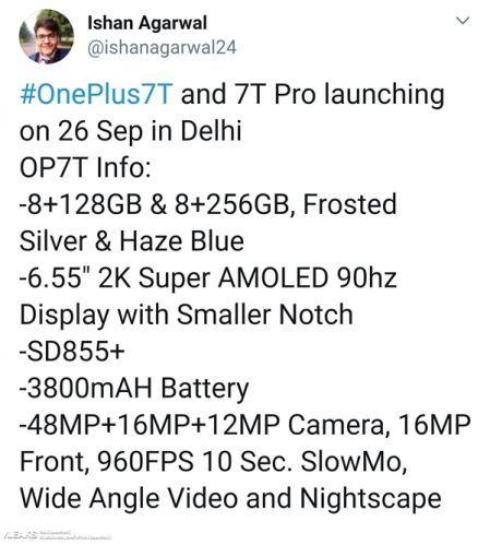 一加7T系列设备细节暴光:骁龙855 Plus+90Hz 2K屏
