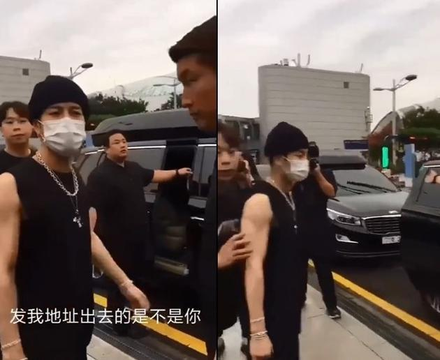 王嘉尔怒斥粉丝:发我地址出去的是不是你?