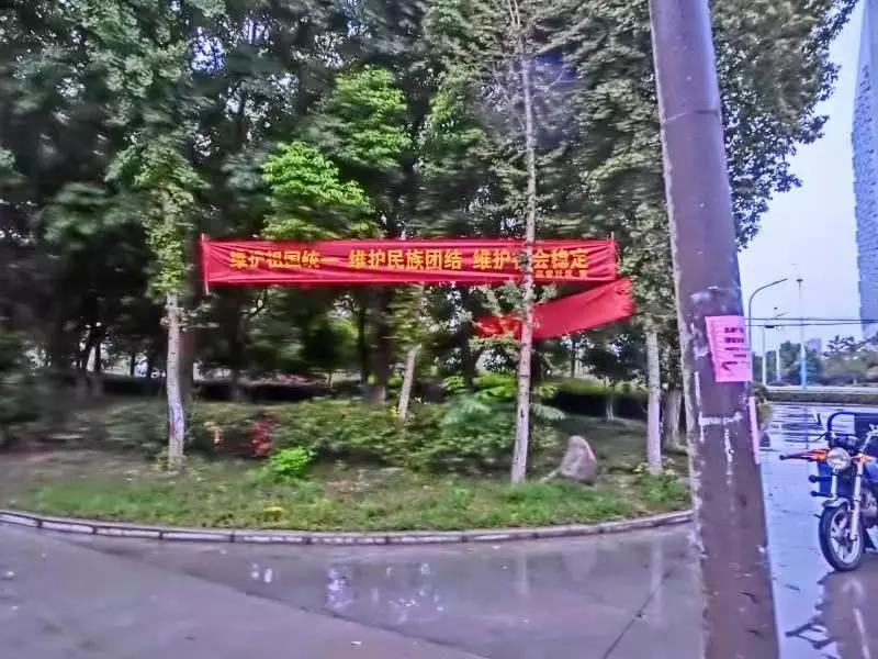 新时代文明实践 | 周曾社区:民族团结进步宣传周