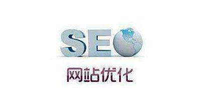 seo亚博老虎机网页登入为何会被降权