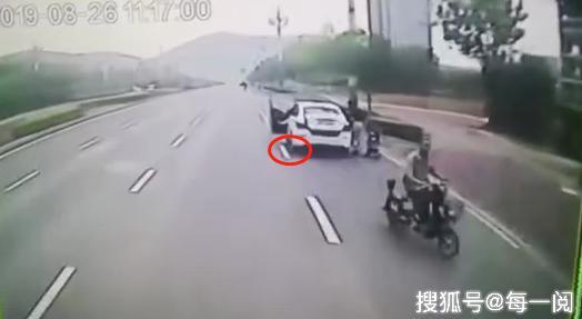 滴滴女司机停车开门被夹两车中间身亡 调查结果有望近日公布