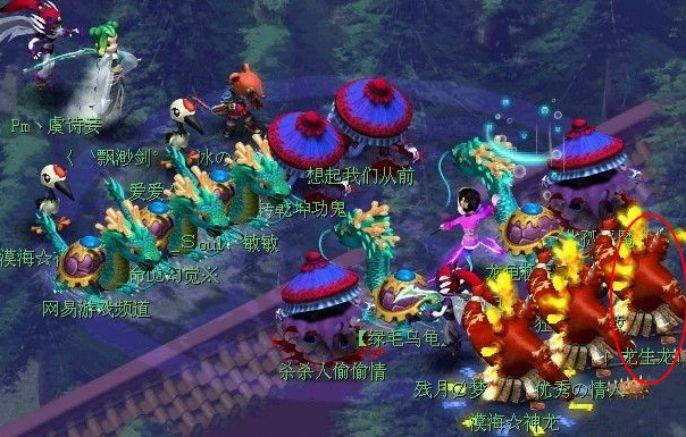 梦幻西游:资深玩家盘点,传说中的大神人物知多少?