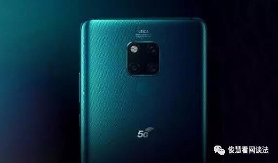 都是5G手机,华为Mate20X、中兴天机Axon10Pro和IQOOPro,咋选?